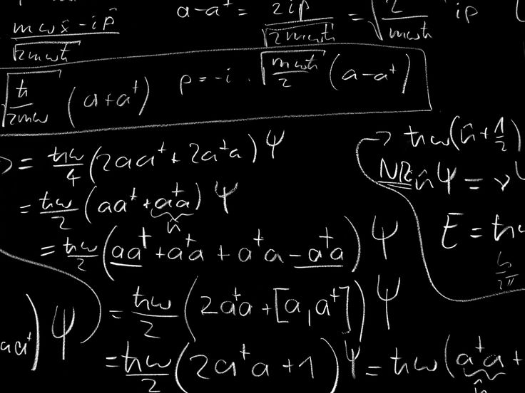 Mecánica cuántica: curiosidades y consecuencias