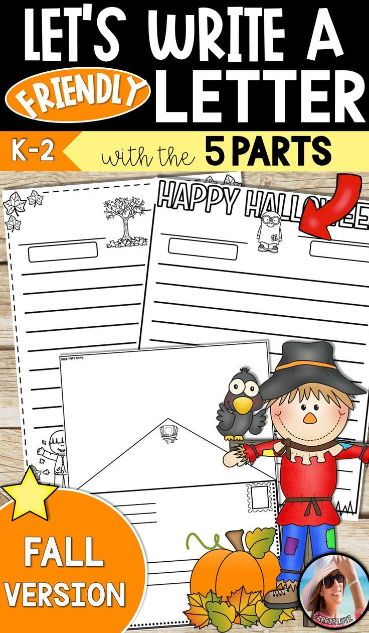friendly letter templates - fall version | carrie lutz tpt store