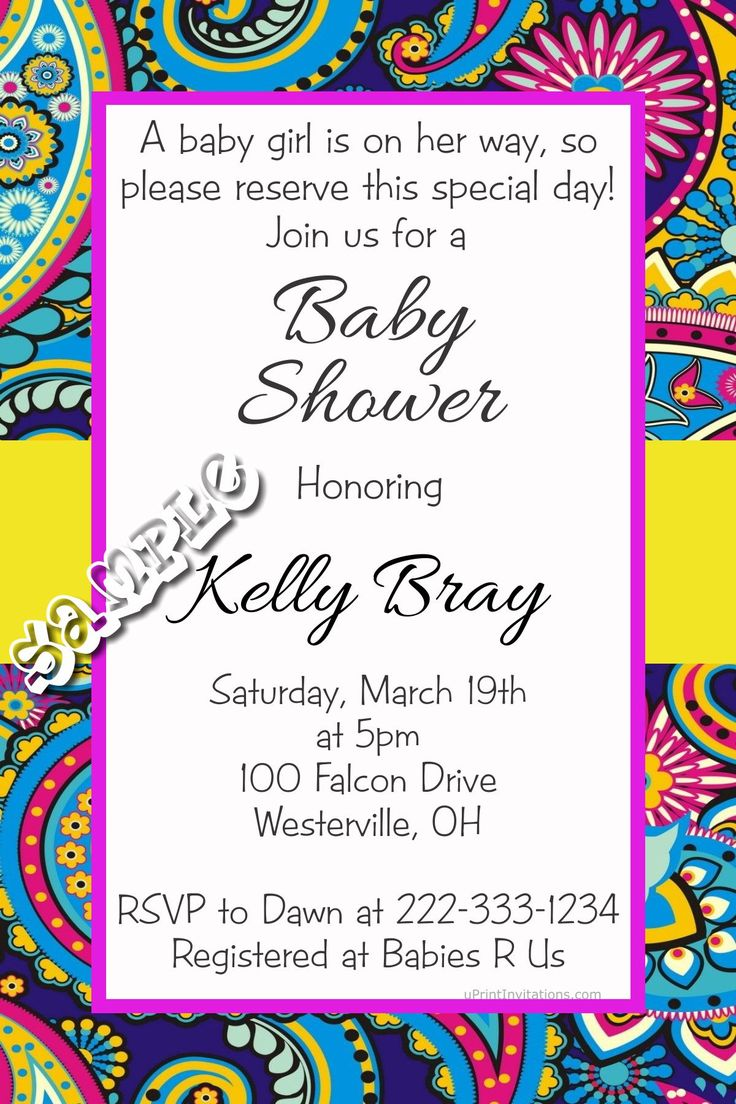Color printing purdue - Paisley Print Baby Shower Invitations Any Color Scheme Digital Download Get These Invitations