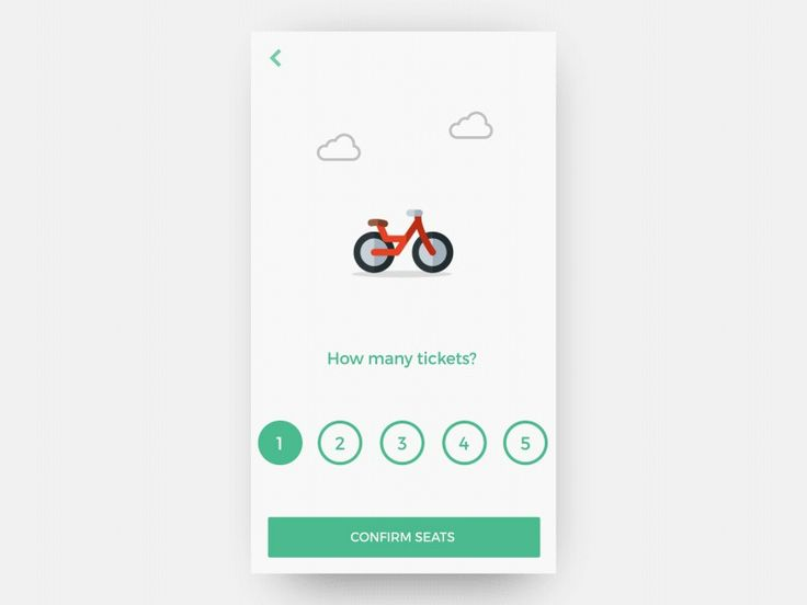 Ticket reservation - UI Movement