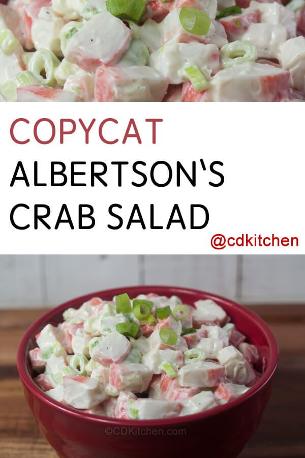 This crab salad made with imitation crab, green onions, and mayo is a close facsimile to the one you find at Albertson's grocery store.| CDKitchen.com