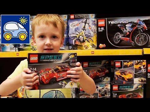 Lego. Картонка. Video - YouTube