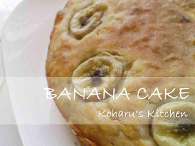 アレルギーにもOK♪卵なしバナナケーキの画像