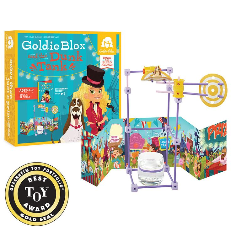 GoldieBlox and the Dunk Tank . . . --Problem Solving Toys for girls :)  This one teaches about levers and pulleys!