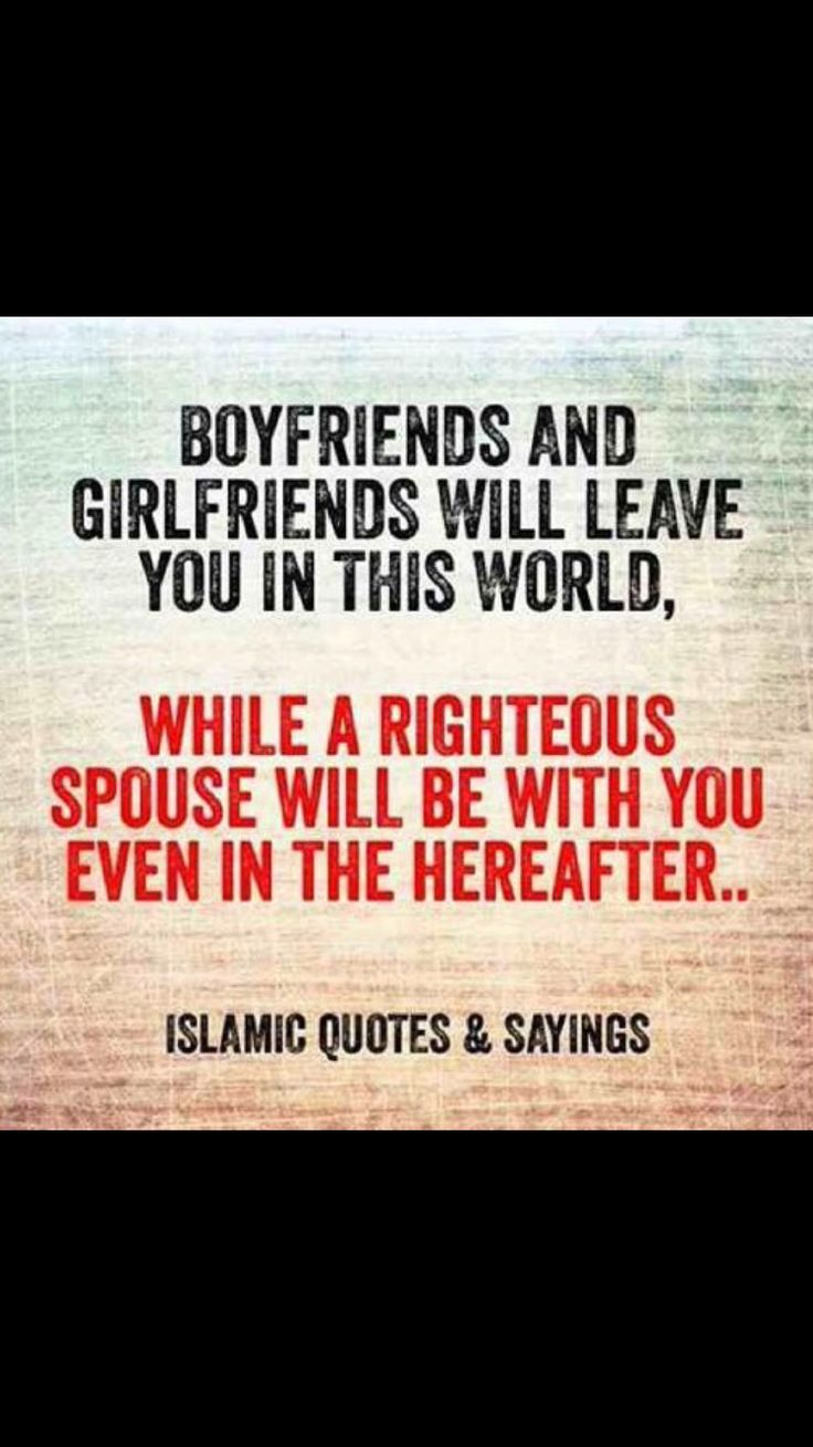 17 Best Ideas About Marriage In Islam On Pinterest: Best 25+ Islam Marriage Ideas On Pinterest