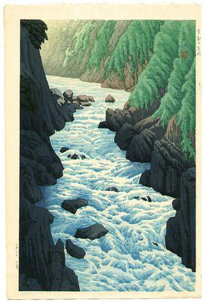 Juji Gorge, ca. 1933 by Henmi Takashi
