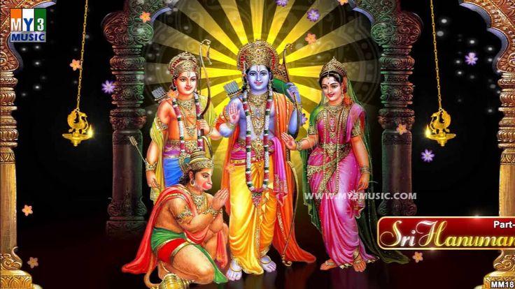 Sri Hanumanu -Seetha Rama Lakshmana - Ayodhya Kanda Part 1 - Sri Rama Bh...