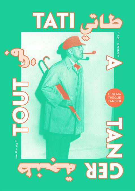 Cinémathèque de Tanger; Jaques Tati retrospective poster