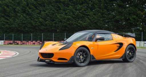Lotus Elise Race 250 Details Specs, Review, Price, Release Date 2020