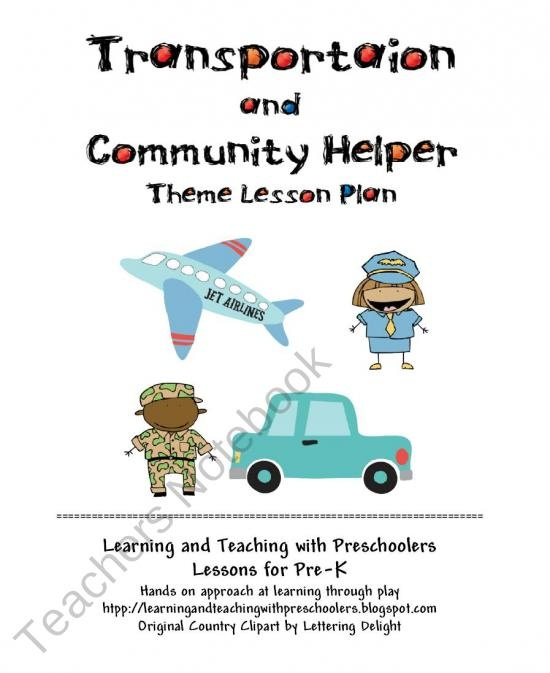 community helpers preschool lesson plans 1000 images about transportation travel lesson plans on 587