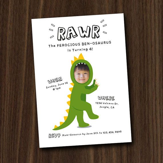 Dinosaur Invite Dinosaur Invitation Printable Custom by maydetails