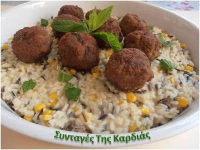 ΣΥΝΤΑΓΕΣ ΤΗΣ ΚΑΡΔΙΑΣ: Κεφτεδάκια με κύμινο - meatballs with caraway and mint