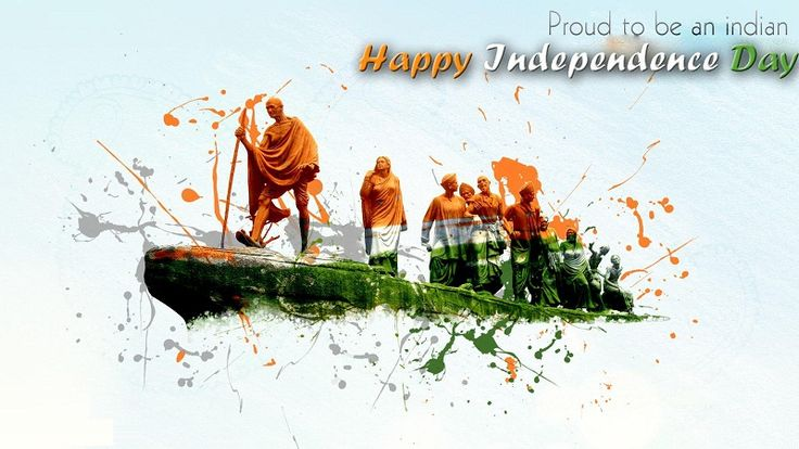 Happy Independence Day GIF Images, HD Images