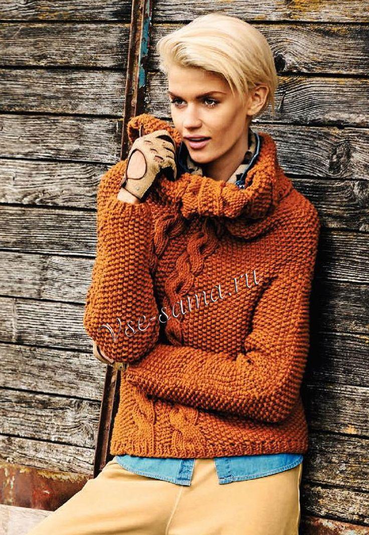 Пуловер с узором из кос и большим воротником, фото