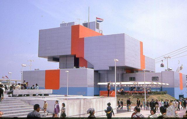 Netherlands pavilion ; Osaka EXPO'70