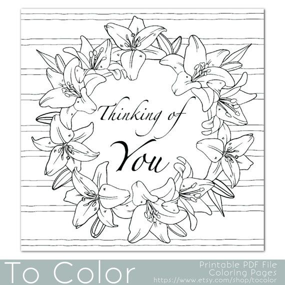 Fabulous image throughout free printable sympathy cards to color