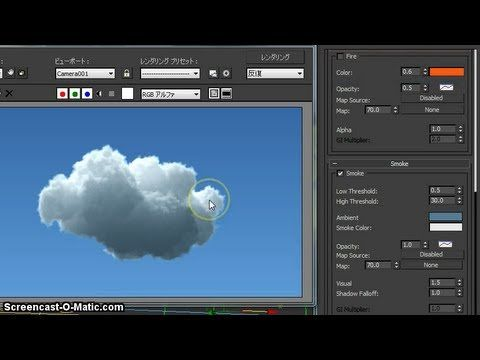 Making of realistic 3D clouds ver2