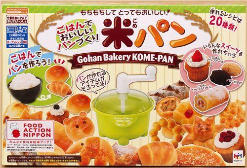 Résultats de recherche d'images pour «kit de patisserie japonaise»