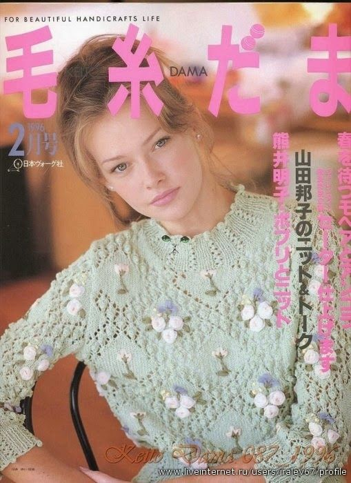 "Irina: Knitting Magazine ""Keito Dama"" №087 1996"