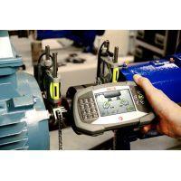 Alinhamento a laser de eixos - É um procedimento essencial para as máquinas e equipamentos. Confira mais no link!