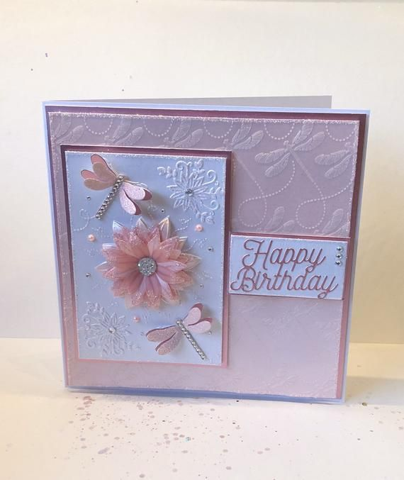 Sparkling Pearlescent Pink Luxury Handmade Boxed Birthday Card Quilling Birthday Cards Birthday Cards Diy Birthday Cards