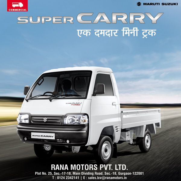 Maruti Suzuki Super Carry Commercial A Powerful Mini Truck