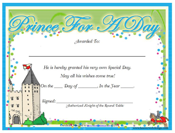 Free Printable Perfect Attendance Certificate - Fiveoutsiders