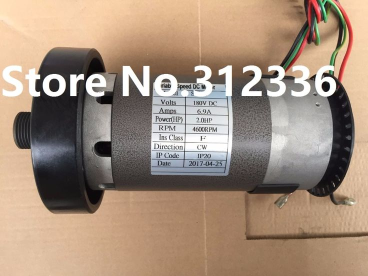 Fast Shipping 2HP 2.0HP 180V DC motor B=45mm or 65mm suit for treadmill model Universal motor SHUA Brother OMA Family. Yesterday's price: US $150.00 (122.12 EUR). Today's price: US $132.00 (107.12 EUR). Discount: 12%.