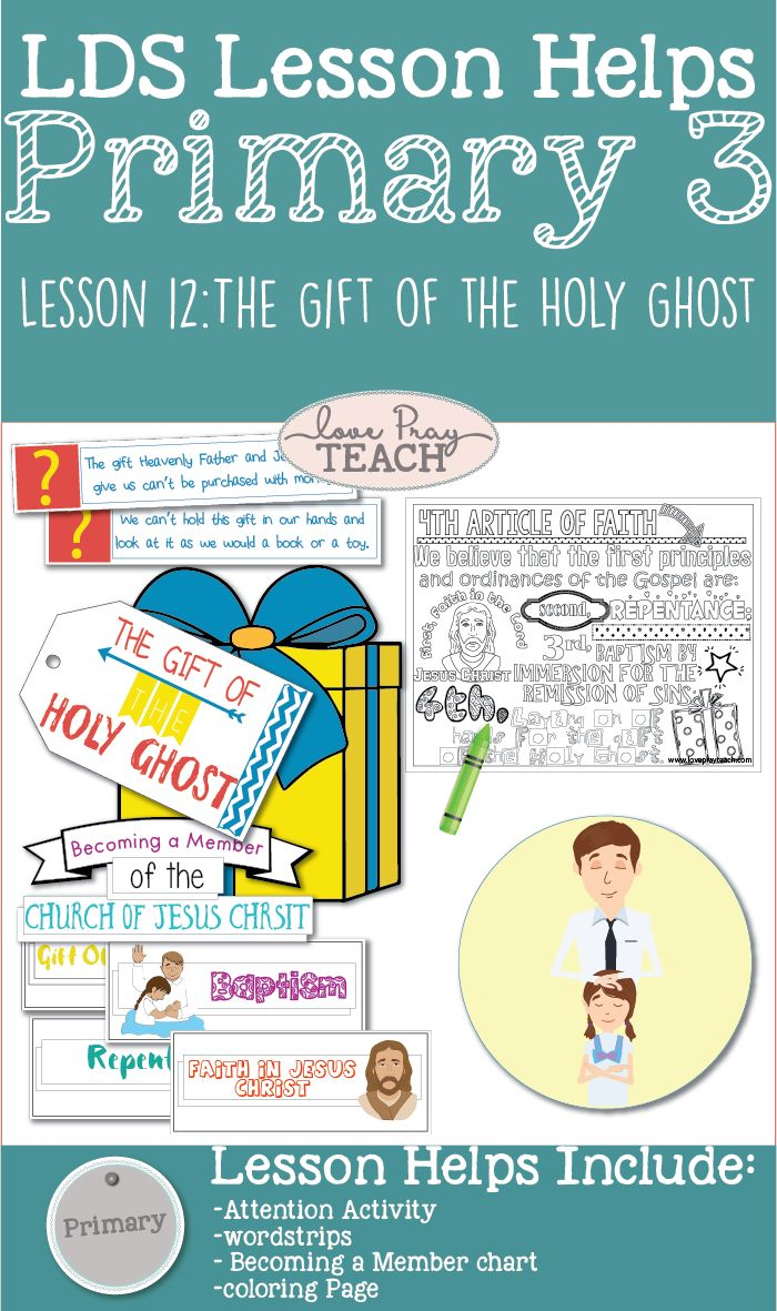 """CTR Lesson 12: """"The Gift of the Holy Ghost"""" Lesson helps! Includes handouts, activity ideas, coloring page and more! LovePrayTeach.com"""