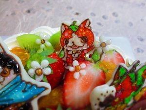 お誕生日ケーキ♪妖怪ウオッチ♪の画像 | アトリエ nonoKA~福島県にあるお菓子教室~