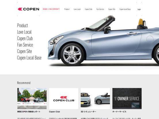 COPEN Brand&Fan Community « WebDesign Bookmark S5-Style