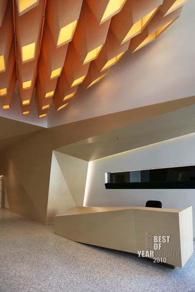LightFold-One Kearny Lobby
