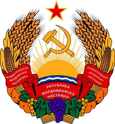 Brasão de armas da Transnístria