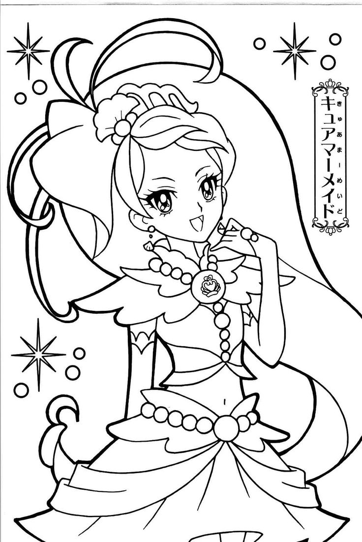 881 best Coloring Pages Shojo Anime images on Pinterest