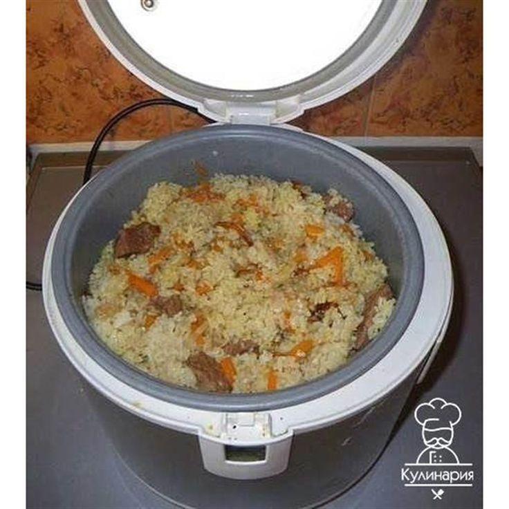 Плов в мультиварке  Ингредиенты  Свинина (шея) - 500 граммов Рис белый - 500 граммов Морковь - 200 граммов Лук репчатый - 200 граммов Чеснок - 15 граммов Масло растительное (подсолнечное) - 70 мл Вода - 0,7 л Соль - по вкусу Специи - по вкусу  Приготовление  Для плова лучше всего брать свинину, она более жирная и придает блюду замечательный вкус. В качестве приправ берите любые, какие вам только нравятся, но не забудьте про «Карри» и зиру, первая придаст рису золотистый оттенок, а вторая…