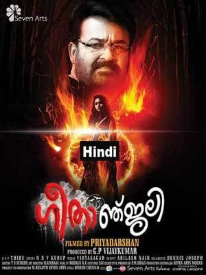 Geethaanjali 2017 Hindu Dubbed Movie HD 720p 900MB Download Free
