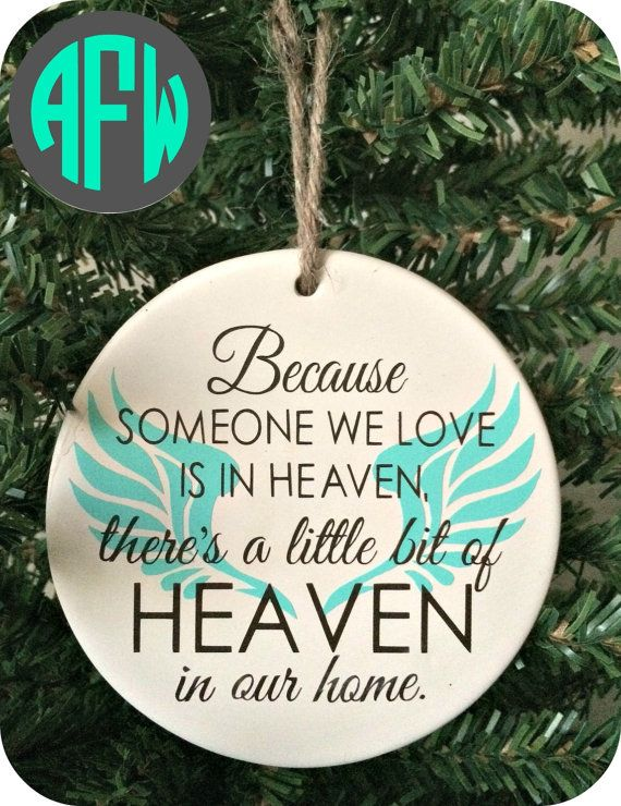 Christmas Ornaments For Lost Loved Ones Part - 24: Memorial Ornament, Heaven Ornament, Infant Loss Awareness, Heaven Has A New  Angel,