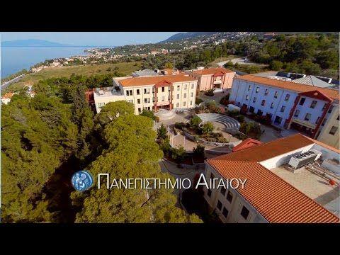 Πανεπιστήμιο Αιγαίου | Σχολές & Τμήματα  #uaegean #aegeanuni #aegean #university #promo #video #greece