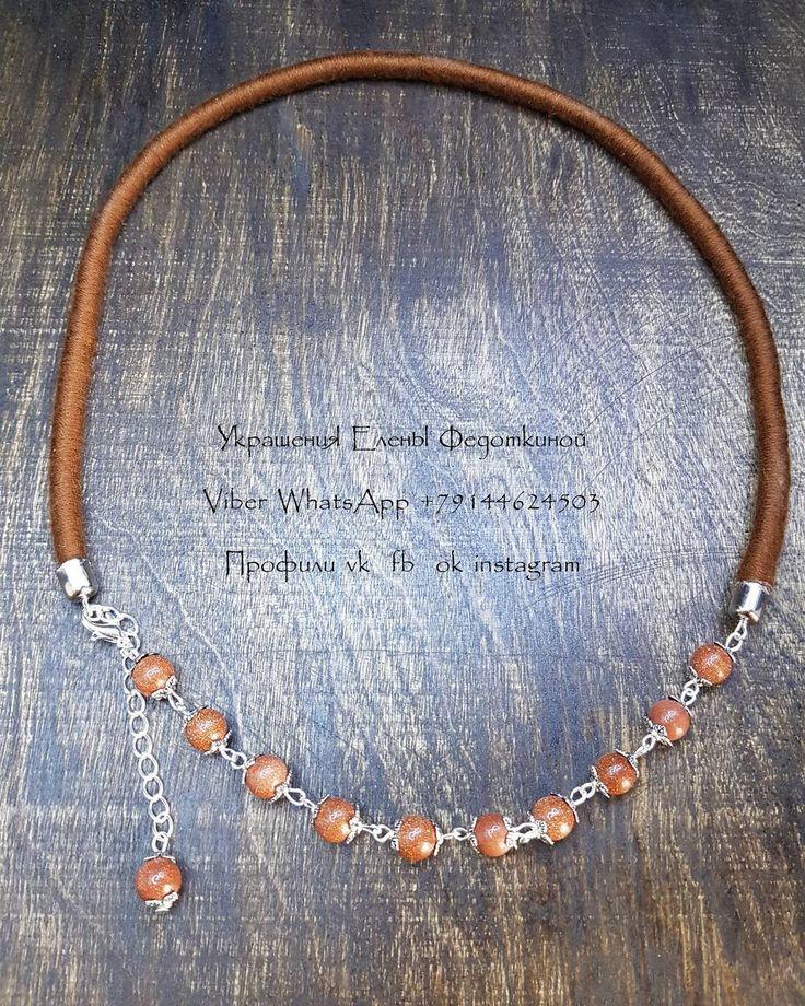 handmadejewelry ручнаяработа украшения, бижутерия jewelry  handmade  myjewellery   серьги  earning  лучшийподарок  хобби  подарок  серьгиизкамней  мода  стиль   handmade  earrings, collar  jewelry  bracelet   jewellery  natural stones  beads