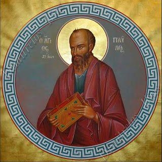 MYSTAGOGY: Saint Paul the Apostle as a Model for our Lives