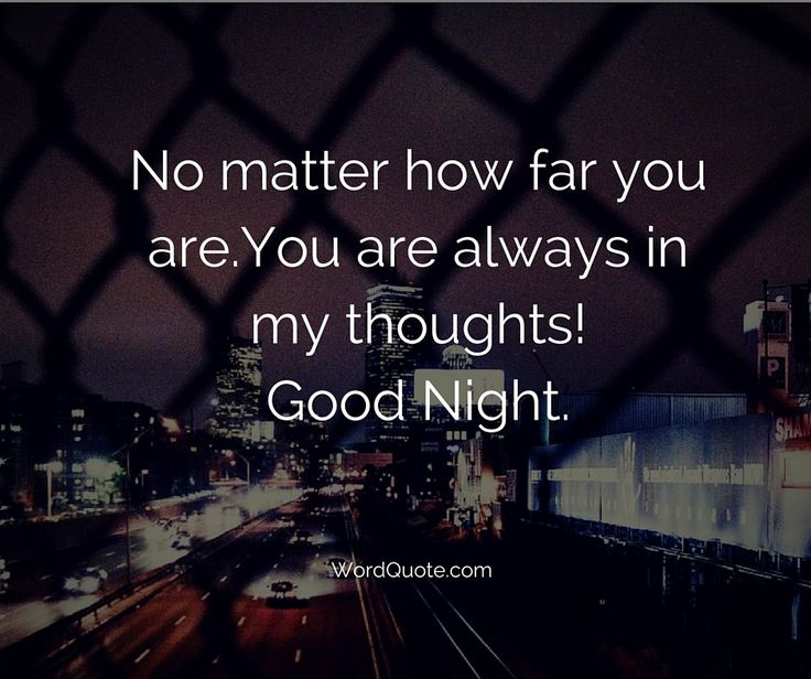 50+ Goodnight quotes and sayings with images