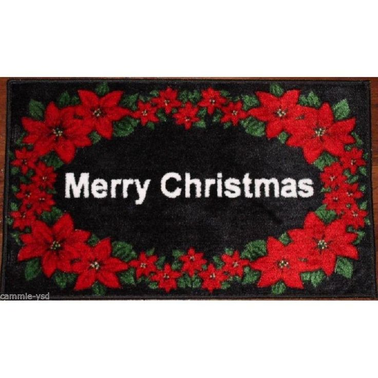 Nourison Holiday Decor Merry Christmas Rug Washable 18 x 30 NEW