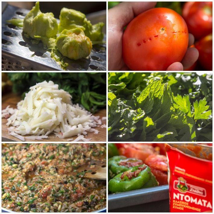 Γεμιστές ντομάτες και πιπεριές Σμυρνέϊκες - Τα 6 μυστικά
