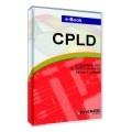 e-book: Progettare le CPLD in modo semplice e veloce - Inware Edizioni