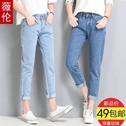 Сыпучие отверстие джинсы женских колготок корейских студенты БФА ветер нищих шаровары новая весна и лето 2017