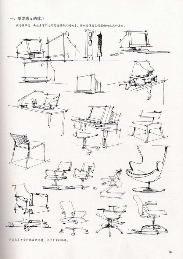 best 25  interior sketch ideas on pinterest