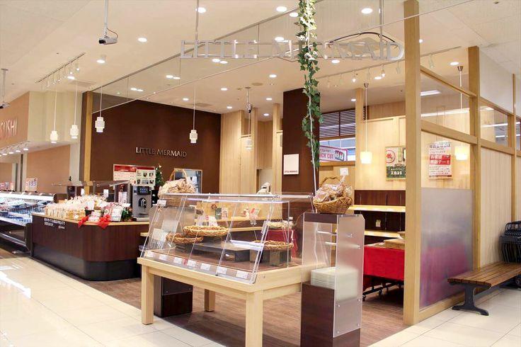 日野店 | お店をさがす | スーパーアルプス