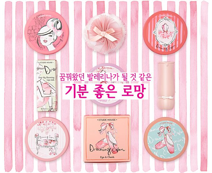 Etude House Korea Jakarta: Etude House Dreaming Swan Value Kit