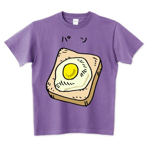 あまり美味しくなさそうなパン   デザインTシャツ通販 T-SHIRTS TRINITY(Tシャツトリニティ)
