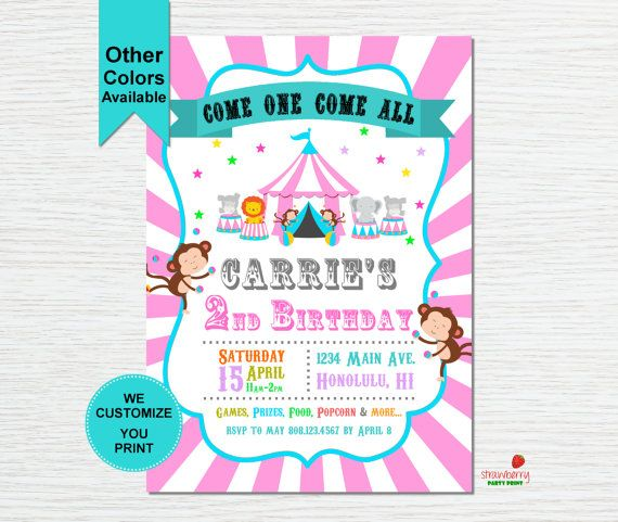 Carnival Birthday Invitation Circus by StrawberryPartyPrint